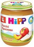 HiPP - Био пюре от праскови - Бурканче от 125 g за бебета над 4 месеца - шише
