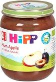 HiPP - Био пюре от сливи и ябълки - Бурканче от 125 g за бебета над 4 месеца - продукт