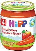 Пюре от био моркови и био ябълки - Бурканче от 125 g за бебета над 4 месеца -