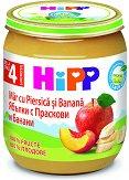 HiPP - Био пюре от ябълки с праскови и банани - Бурканче от 125 g за бебета над 4 месеца - пюре