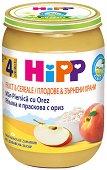HiPP - Био каша с ябълка, праскова и ориз - Бурканче от 190 g за бебета над 4 месеца - пюре