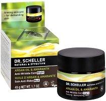 """Стягащ нощен крем против бръчки - От серията """"Dr. Scheller Argan Oil & Amaranth"""" -"""