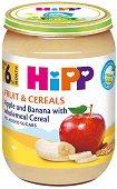 HIPP - Био пълнозърнеста каша с ябълки и банани - пюре