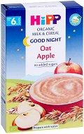 """Инстантна био млечна каша """"Лека нощ"""" - Ябълка - Опаковка от 250 g за бебета над 6 месеца - продукт"""