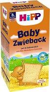 HiPP - Био бебешки сухари - Опаковка от 100 g за бебета над 6 месеца - продукт