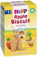 HiPP - Детски био бисквитки с ябълка - Опаковка от 150 g за бебета над 12 месеца - биберон
