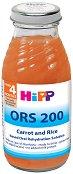 Рехидратиращ разтвор от морков и ориз - Шише от 200 ml за бебета над 4 месеца -
