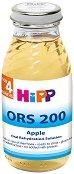 Рехидратиращ разтвор от ябълка - Шише от 200 ml за бебета над 4 месеца -