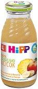 Сок от био ананас, банан и ябълка - Шише от 200 ml за бебета над 4 месеца - продукт
