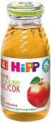 Сок от мека био ябълка - Шише от 200 ml за бебета над 4 месеца -
