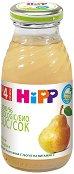 Сок от био круши - Шише от 200 ml за бебета над 4 месеца -