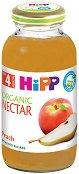 Сок от био праскови - Шише от 200 ml за бебета над 4 месеца - продукт