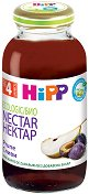 HiPP - Нектар от био сливи - Стъклена бутилка от 200 ml за бебета над 4 месеца - шише