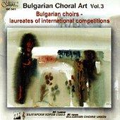 Българско хорово изкуство - vol. 3 - албум