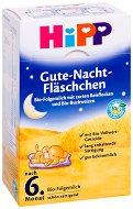 """Био преходно мляко - """"Лека нощ"""" - Опаковка от 500 g за бебета над 6 месеца -"""