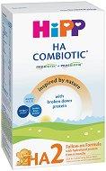 Хипоалергенно преходно мляко - HiPP HA 2 Combiotic - Опаковка от 350 g за бебета над 6 месеца -