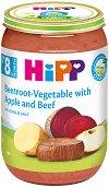 Пюре от био цвекло, картофи, ябълка и телешко месо - Бурканче от 220 g за бебета над 8 месеца - продукт