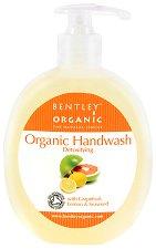 Tечен сапун за ръце - Detoxifying - Обогатен с масла от грейпфрут, лимон и морска трева - сапун