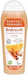 Bentley Organic Revitalising Bodywash - продукт