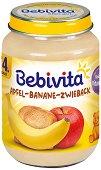 Пълнозърнеста плодова каша от ябълка, банан и сухар - Бурканче от 190 g за бебета над 4 месеца - биберон