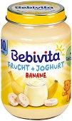 Bebivita - Плодов десерт от йогурт с банан - Бурканче от 190 g за бебета над 10 месеца - продукт