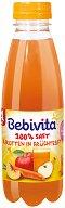 Сок от плодове и моркови - Шише от 500 ml за бебета над 4 месеца -