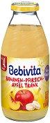 Плодова напитка от банани и праскови - Шише от 200 ml за бебета над 4 месеца -
