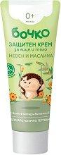 Защитен крем за лице и тяло - С витамин Е, невен и маслина - сенки