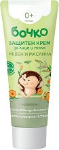 Защитен крем за лице и тяло - С витамин Е, невен и маслина - лосион