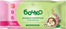 Бебешки влажни кърпички със смрадлика - Опаковки от 24 ÷ 90 броя - продукт