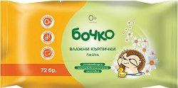 Бебешки влажни кърпички с екстракт от лайка - Опаковки от 72 броя и 90 броя - продукт