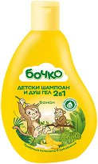 Детски шампоан и душ гел 2 в 1 - Банан - продукт