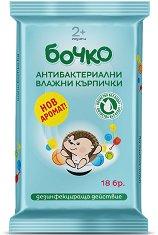 Антибактериални влажни кърпички - В опаковка от 15 броя - масло