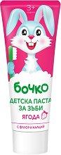 Детска паста за зъби с аромат на ягода - шампоан