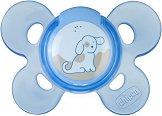 """Физиологична силиконова залъгалка с кутийка - За бебета от 0 до 6 месеца от серията""""Physio Comfort"""" -"""