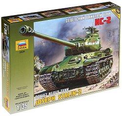 Съветски тежък танк - ИС-2 - Сглобяем модел - макет