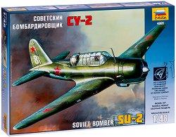 Бомбардировач - Su 2 - Сглобяем авиомодел -