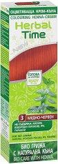 """Оцветяваща натурална крем-къна - От серията """"Herbal Time"""" - мокри кърпички"""