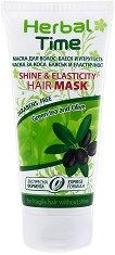 """Маска за коса за блясък и еластичност със зелен чай и маслина - От серията """"Herbal Time"""" - масло"""