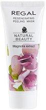 """Регенерираща пилинг маска с екстракт от магнолия - От серията """"Regal Natural Beauty"""" - сапун"""