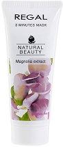 """Триминутна маска за лице с екстракт от магнолия - От серията """"Regal Natural Beauty"""" - сапун"""