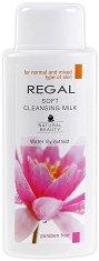 Нежно почистващо мляко с екстракт от водна лилия -