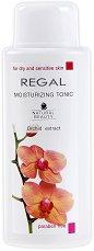 """Овлажняващ тоник с екстракт от орхидея - От серията """"Regal Natural Beauty"""" - серум"""