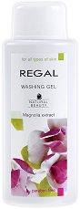 """Гел за измиване с екстракт от магнолия - От серията """"Natural Beauty"""" - продукт"""