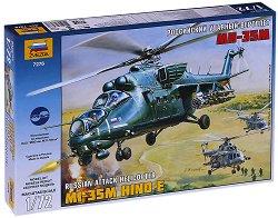 Руски многоцелеви хеликоптер - MIL MI-35M Hind E - Сглобяем авиомодел -