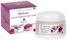 """Възстановяващ нощен крем с екстракт от магнолия - От серията """"Regal Natural Beauty"""" -"""