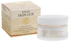 """Регенериращ подхранващ крем с растителни стволови клетки от арган - От серията """"Regal Skin Lux"""" - маска"""