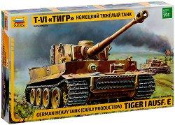 Немски тежък танк - Pz.Kpfw VI Tiger I Ausf.E - Сглобяем модел -
