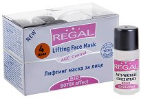 "Regal Age Control Lifting Face Mask Botox Effect - Лифтинг маска за лице от серията ""Age Control"" - гел"