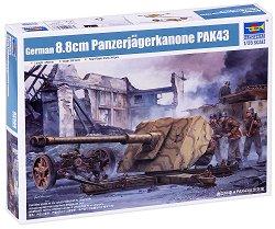Немско противотанково оръдие - 8.8 cm Panzerjagerkanone PAK43 - Сглобяем модел -